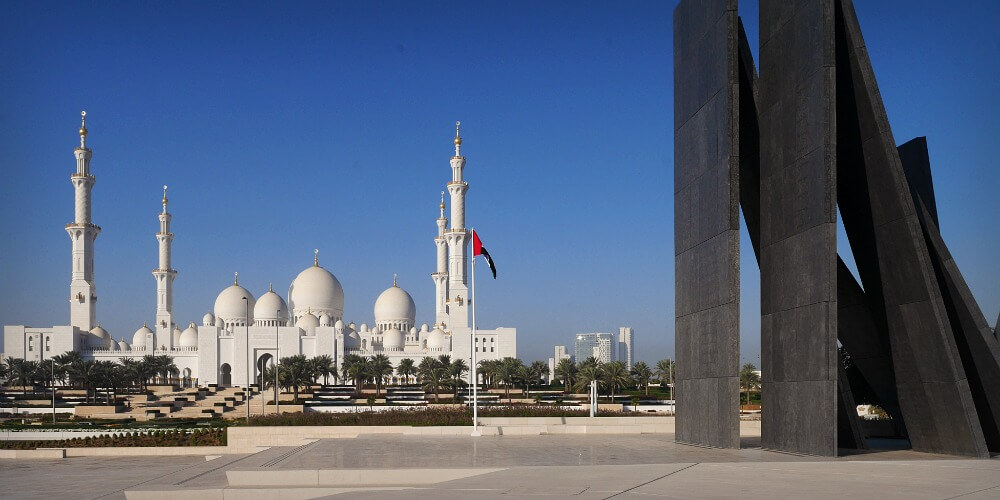 View of the Grand Mosque from Wahat al Karama |How to photograph the Grand Mosque