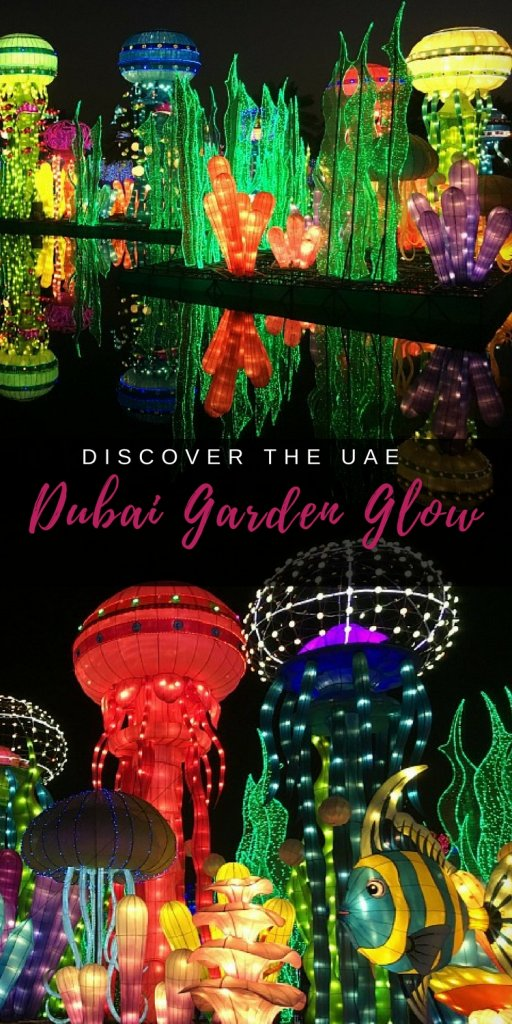 Dubai Garden Glow winter attraction in Zabeel Park Dubai | Dubai Dinosaur Park | Dubai Vacation ideas