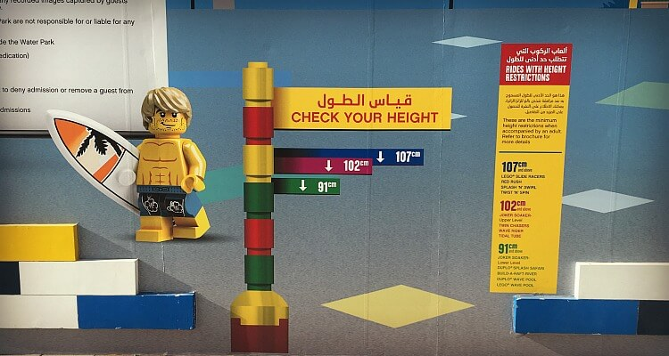 Legoland Water Park Dubai family review - Height Restrictions on slides