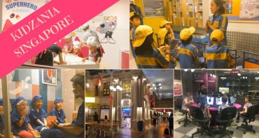 Why Kids will love a top at Kidzania Singapore | Review by Our Globetrotters