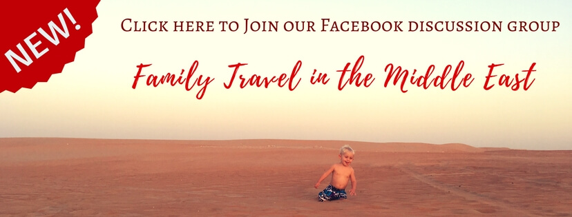 Join our family travel Middle East Facebook group