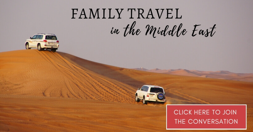 Desert safari in the UAE - sign up form for Facebook Community