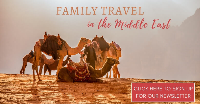Camels in the Jordan desert - email newsletter sign up for Family Travel in the Middle East