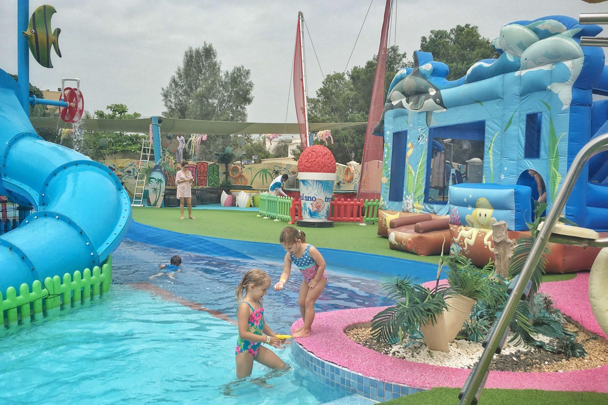 Waterpark Moreon: reviews, address, photos 84