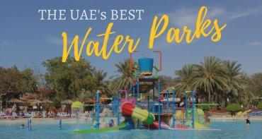 waterpark deals in uae