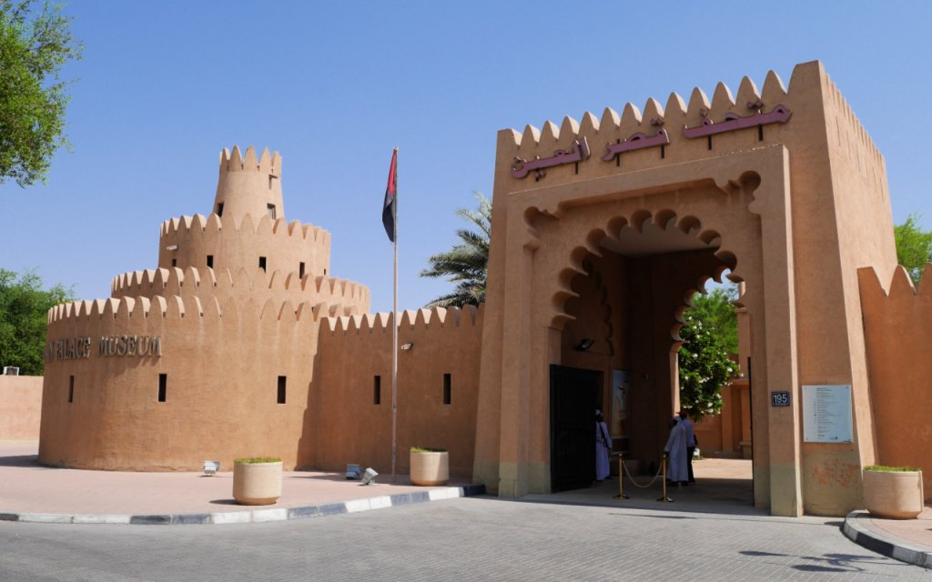 Al Ain Palace Museum | things to do in Al Ain with kids