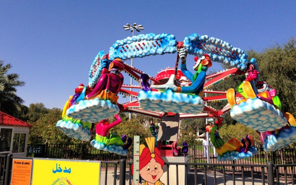Fair style rides at Hili Fun City Amusement Park