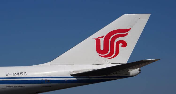 Air China plane tail