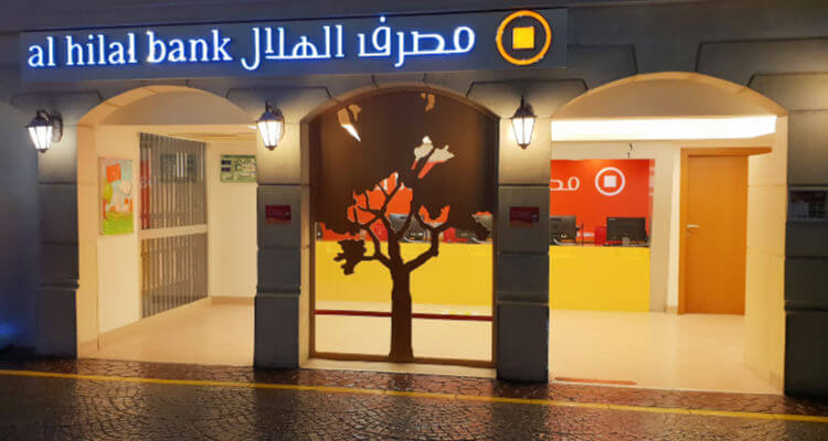 Kidzania Dubai Review | Bank