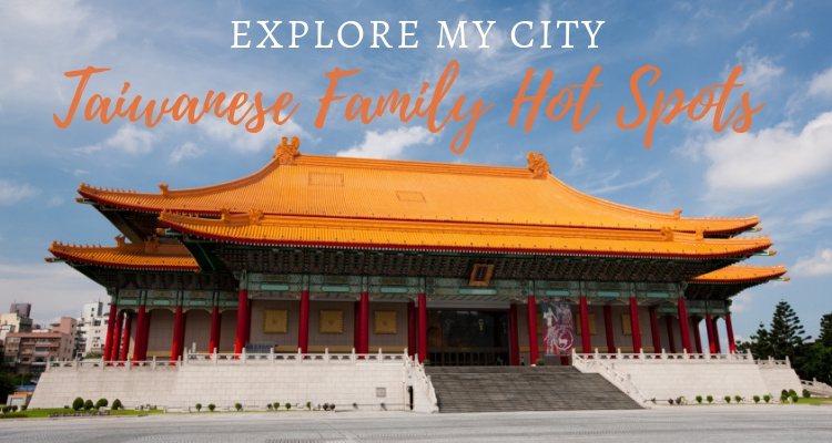 Explore My City Taiwan