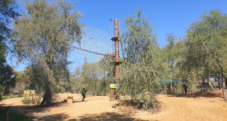 Aventura Parks the spider web is on the Extreme course for 16years+ only