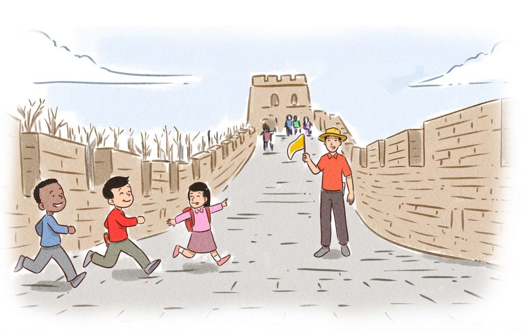 A scene from inside the Travel, Learn See Great Wall book