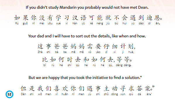Excerpt of text from Travel Larn See Biilingual adventures in Mandarin